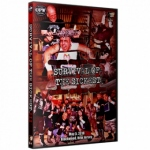 【取り寄せ】OPW Survival Of The Sickest III DVD (5/5/18)