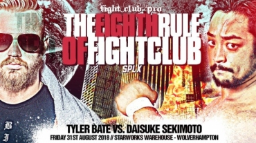 ファイトクラブ・プロ Eighth Rule of Fight Club DVD